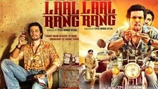 Laal Rang trailer: Randeep Hooda is impressive as Haryanvi blood mafia!