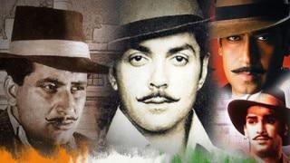 भगत सिंह पर बनी फिल्मों के वो गानें जिन्हें सुनकर आपके अंदर देशभक्ति का जज्बा जाग उठेगा