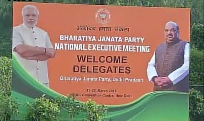 BJP National Executive meeting to begin today