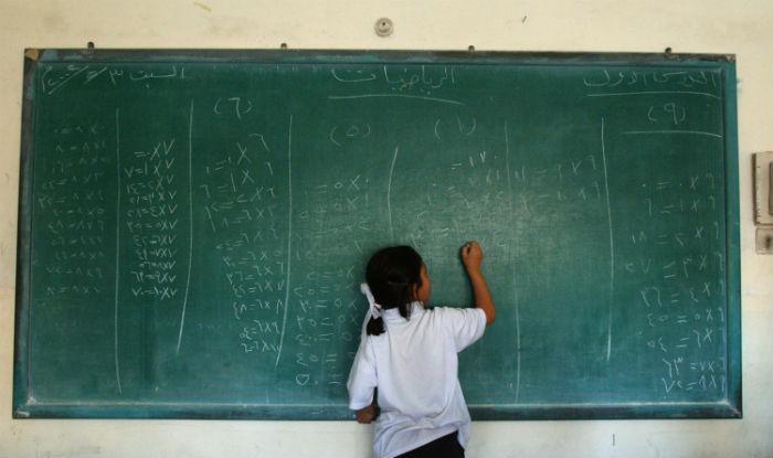Poll : Any ideas to erradicate illiteracy by using English Language ..?
