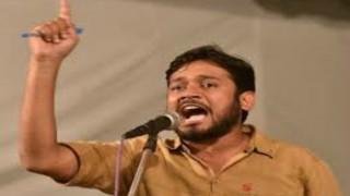 Goa minister Rajendra Arlekar slams Kanhaiya Kumar's brand of freedom of speech