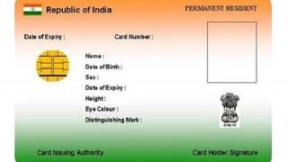 Aadhaar card mandatory for three dozen central schemes