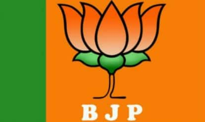 Will apprise leadership of the SYL compensation issue: BJP MP