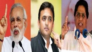 विधानसभा चुनाव 2017: बसपा की बनेगी सरकार, बीजेपी को भी फायदा