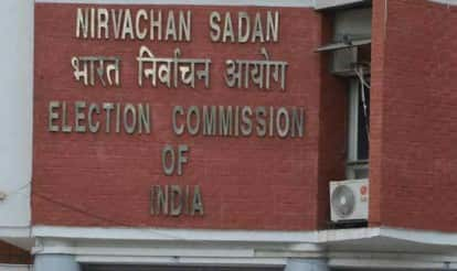 Election Commission makes special arrangements for