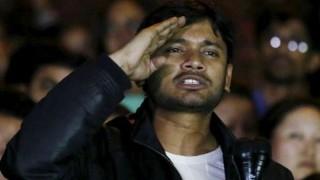 भारतीय जनता युवा मोर्चा के नेता ने कन्हैया कुमार के खिलाफ दिया विवादित बयान