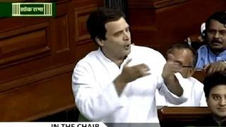 Rahul Gandhi speech in Lok Sabha: Modi 'bhakts' made a laughing stock out of him on Twitter