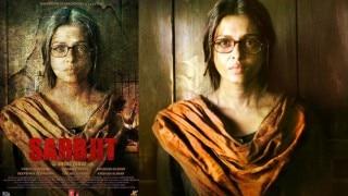 Sarbjit Poster: Aishwarya Rai Bachchan stuns with her de-glam avatar as Dalbir Kaur