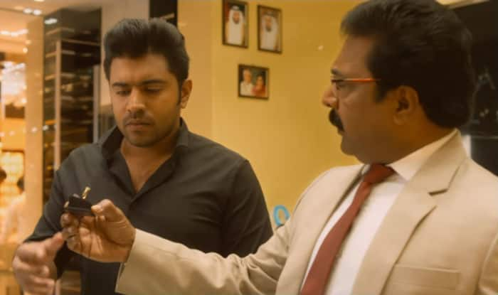 jacobinte swargarajyam 2016 malayalam movie
