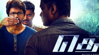 Theri Trailer: Ilayathalapathy Vijay mesmerises with multiple acts in this visual treat