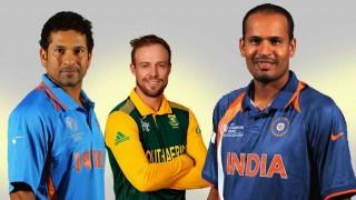 आईपीएल 2016: क्रिकेट के तूफानी बल्लेबाज, जिन्होंने लगाया सबसे तेज शतक