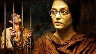 Sarbjit movie poster: Aishwarya Rai Bachchan, Randeep Hooda and Richa Chaddha look super-promising!