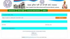 UP Police Computer Operator 2016 exam admit cards released on uppbpb.gov.in: Steps to download Uttar Pradesh Police Computer Operator hall ticket