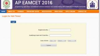 Apeamcet.org AP EAMCET 2016 admit cards: Steps to download EAMCET 2016 hall tickets released by JNTU Kakinada online on official website