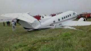 USA: Small plane crashes on California freeway; hits car, kills 1