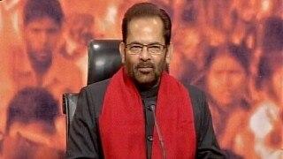 'Bharat Mata ki Jai' is about passion, not a fashion: Muktar Abbas Naqvi