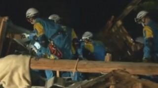 11 killed in Japan quake