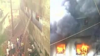 Bhiwandi: Fire tenders rescue people from garment factory near Mumbai (Video)