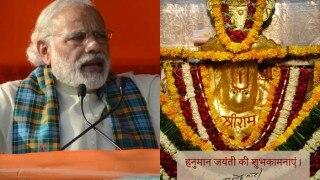 Narendra Modi wishes the nation on Hanuman Jayanti
