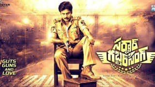 Sardaar Gabbar Singh Movie Review: Pawan Kalyan's latest is high on bloodshed, low on substance