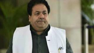 सर्वोच्च न्यायालय के फैसले का सम्मान करता है बीसीसीआई : राजीव शुक्ला
