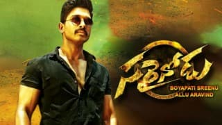 Sarrainodu Trailer: Allu Arjun's shines with his macho avatar in otherwise average trailer