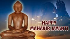 Mahavir Jayanti 2016: Know the Muhurat and Puja timings, Vidhi to perform Trayodashi Tithi