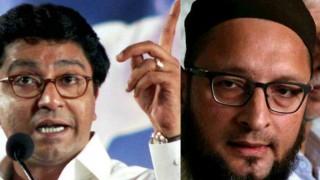 'Come to Maharashtra, I will put a knife to your throat': Raj Thackeray threatens Asaduddin Owaisi over Bharat Mata Ki Jai row!
