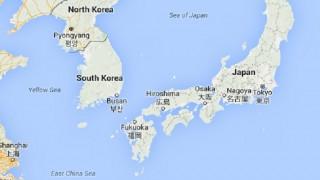 Earthquake in Japan: Strong 6.0 magnitude quake jolts coasts of Mie and Wakayama prefecture, no tsunami warning issued