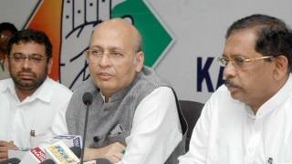 One should often chant 'Bharat Mata ki jai' with pride: Congress
