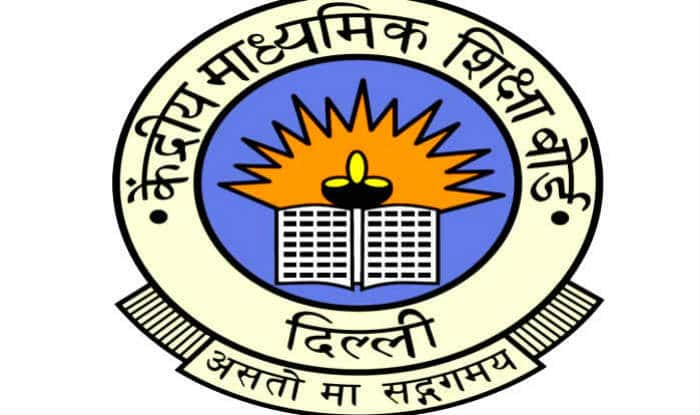 CBSE CTET Exam 2017 expected to be conducted in May: Check ... Ctet Application Form February on february 2016 holidays, february calendar,