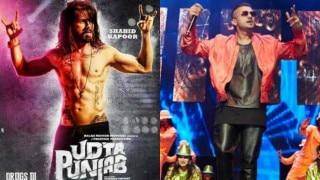 OMG! यो यो हनी सिंह की ज़िन्दगी पर आधारित है फिल्म 'उड़ता पंजाब' में शाहिद कपूर का किरदार?