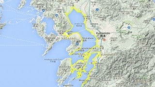 5.6 magnitude earthquake shakes Japan, no tsunami risk