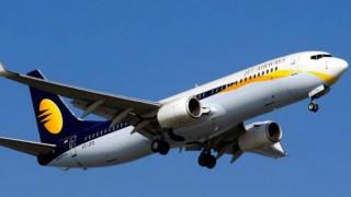 जेट एयरवेज के एक विमान में बम की अफवाह, 125 यात्री थे सवार