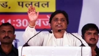 Mayawati warns Dalits of RSS-BJP communal trap, says 'Our messiah is Ambedkar, not Lord Ram'