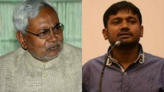 Is Nitish Kumar funding JNU leader Kanhaiya Kumar?