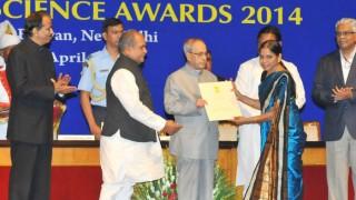 Pranab Mukherjee presents National Geoscience Awards 2014; here is the list of awardees