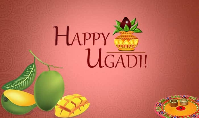 Ugadi 2016 wishes best ugadi sms messages whatsapp facebook ugadi 2016 wishes best ugadi sms messages whatsapp facebook quotes to send happy m4hsunfo Image collections
