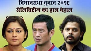 विधानसभा चुनाव 2016: राजनीति में नहीं चला सेलिब्रिटीज का जादू, श्रीसंत, बाइचुंग भूटिया और रूपा गांगुली हारे