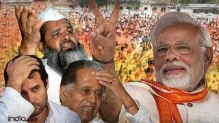 असम में 15 साल बाद ढहा कांग्रेस का गढ़, बीजेपी ने कांग्रेस को दिया बड़ा झटका