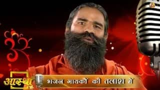 Baba Ramdev announces Bhajan singing reality show. Will you be participating to show your sanskaars?