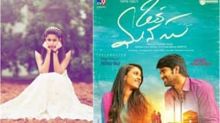 Oka Manasu Teaser: Naga Shaurya & Niharika Konidela make a cute pair in this adorable love story!