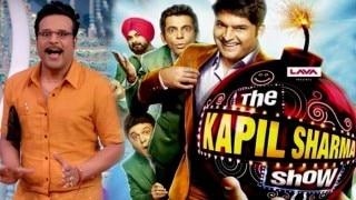 The Kapil Sharma Show: THIS is why Kapil Sharma might lose TRP battle to Krushna Abhishek soon!