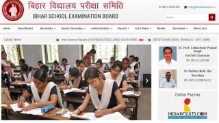 Biharboard.ac.in Bihar class 10 Board Exam Results 2016 to be declared on May 20: Check Bihar SSC Exam Results on biharboard.ac.in