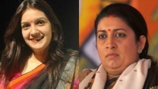 Smriti Irani and Congress leader Priyanka Chaturvedi indulge in ugly twitter spat