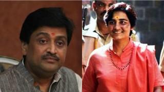 Malegaon case: NIA decision vindication of Rohini Salian's claim, says Congress