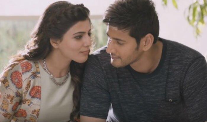 Brahmotsavam Trailer: Mahesh Babu's family drama featuring