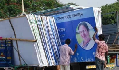 Mamata Banerjee to be sworn in as West Bengal CM today; Arun Jaitley, Arvind Kejriwal to attend ceremony!