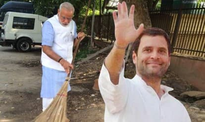 Will Congress party be wiped out completely by 2019!