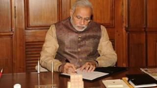 प्रधानमंत्री ने बलिया से किया 'उज्ज्वला योजना' का शुभारंभ